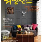 Donna Wilson in Living Sense Magazine in Korea