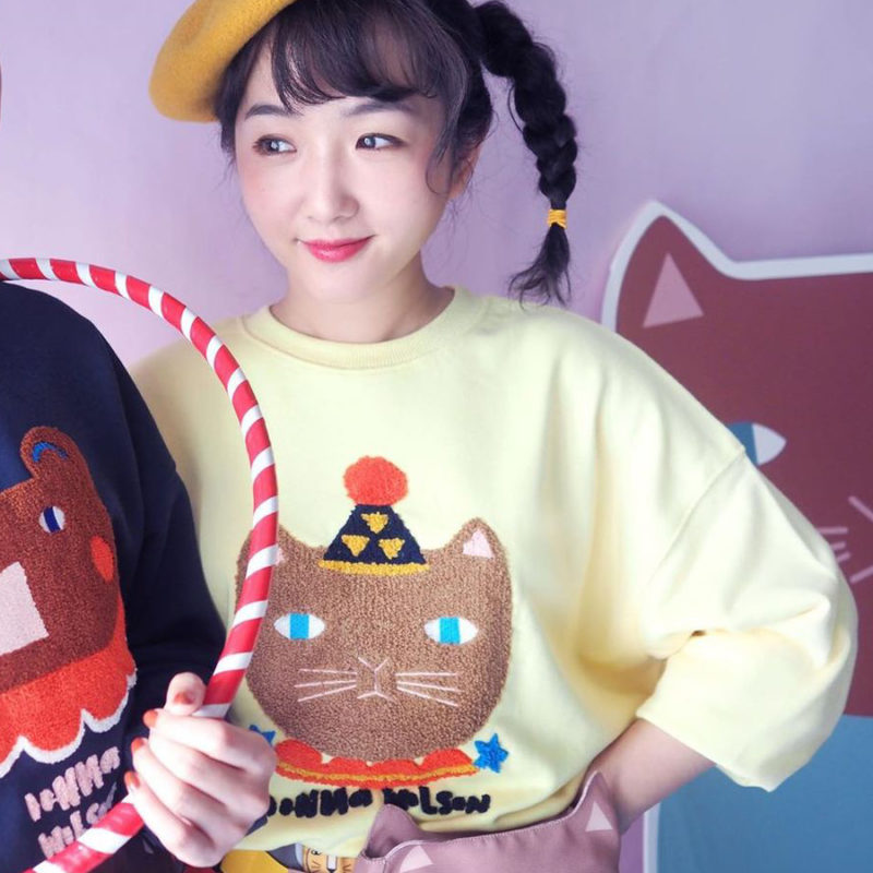 Mushroom Circus Bear Sweatshirt - Yellow - Donna Wilson