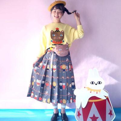 Mushroom Circus Pleat Skirt - Grey - Donna Wilson