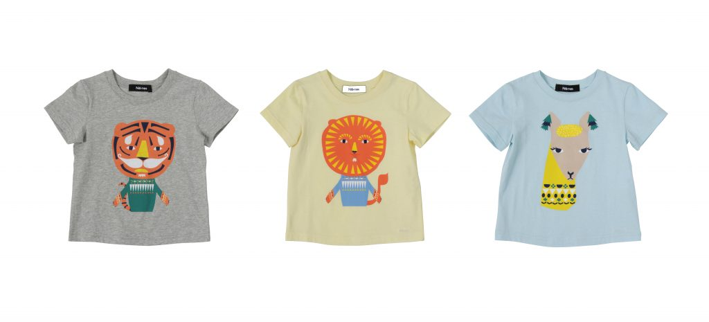 Ne Net Kids T Shirt - Lion copy