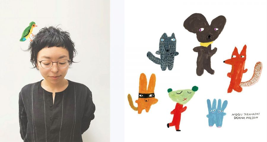 Mogu Takahashi x Donna Wilson